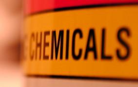 Χημικά